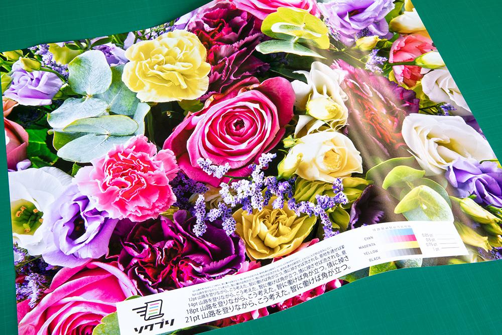 写真半光沢紙の商品写真