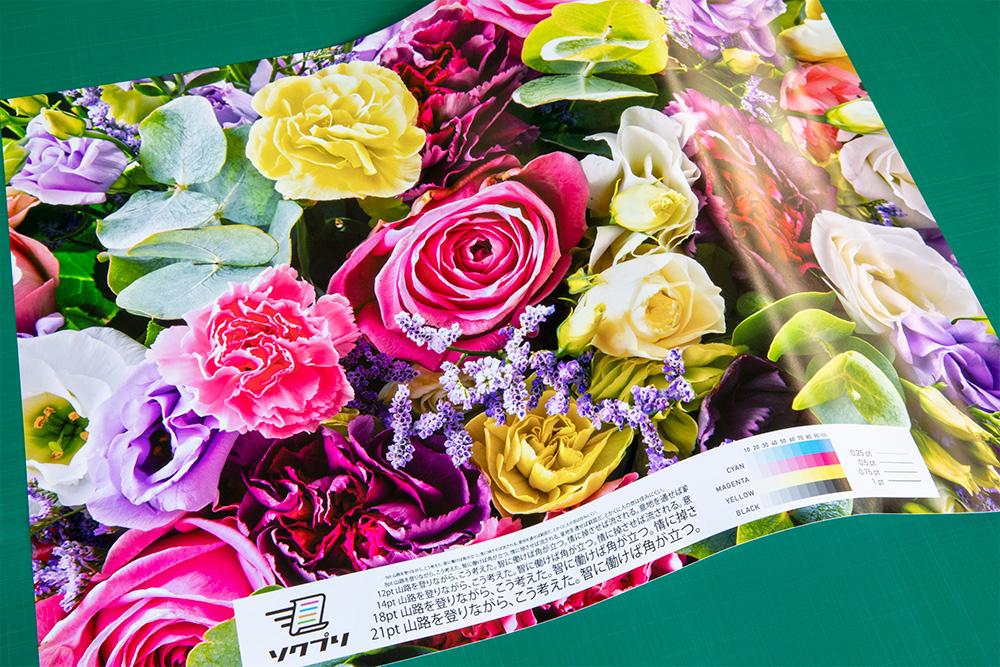 ハイグレード半光沢紙の商品写真