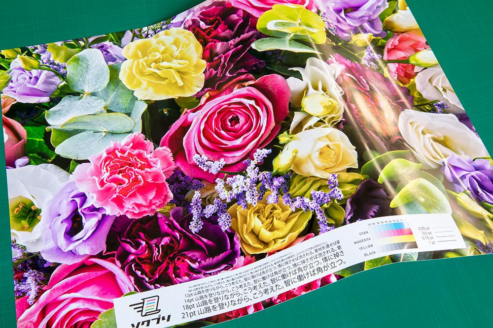 ハイグレード光沢紙の商品写真