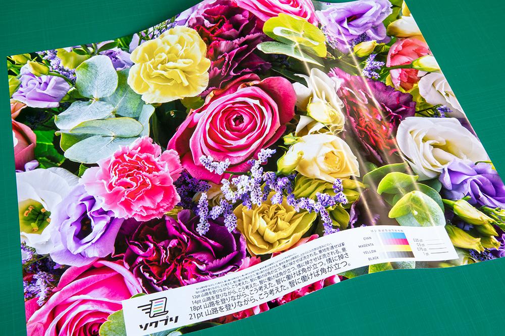 写真光沢紙の商品写真