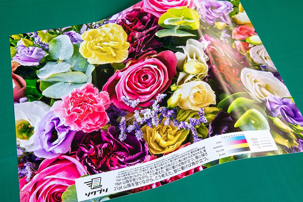 光沢合成紙の商品写真