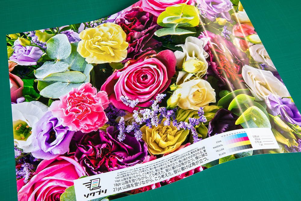 光沢合成紙(のり付き)の商品写真