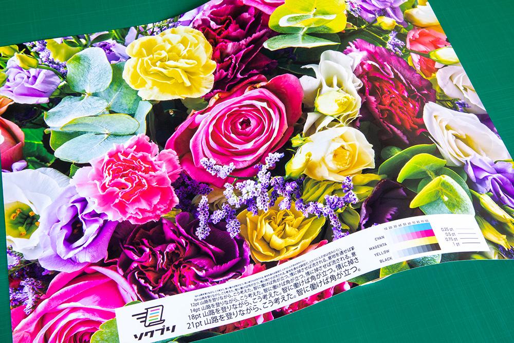合成紙(マトリクス糊)の商品写真