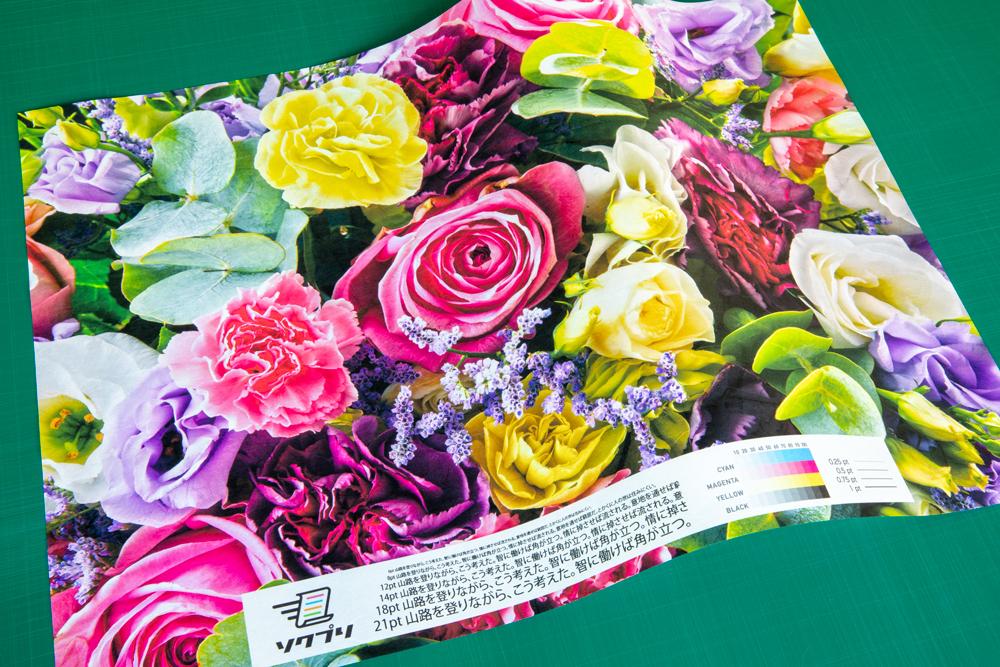 和紙(雲流紙)の商品写真